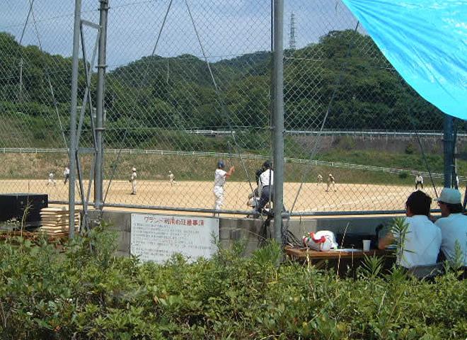 野球・ソフトボール4